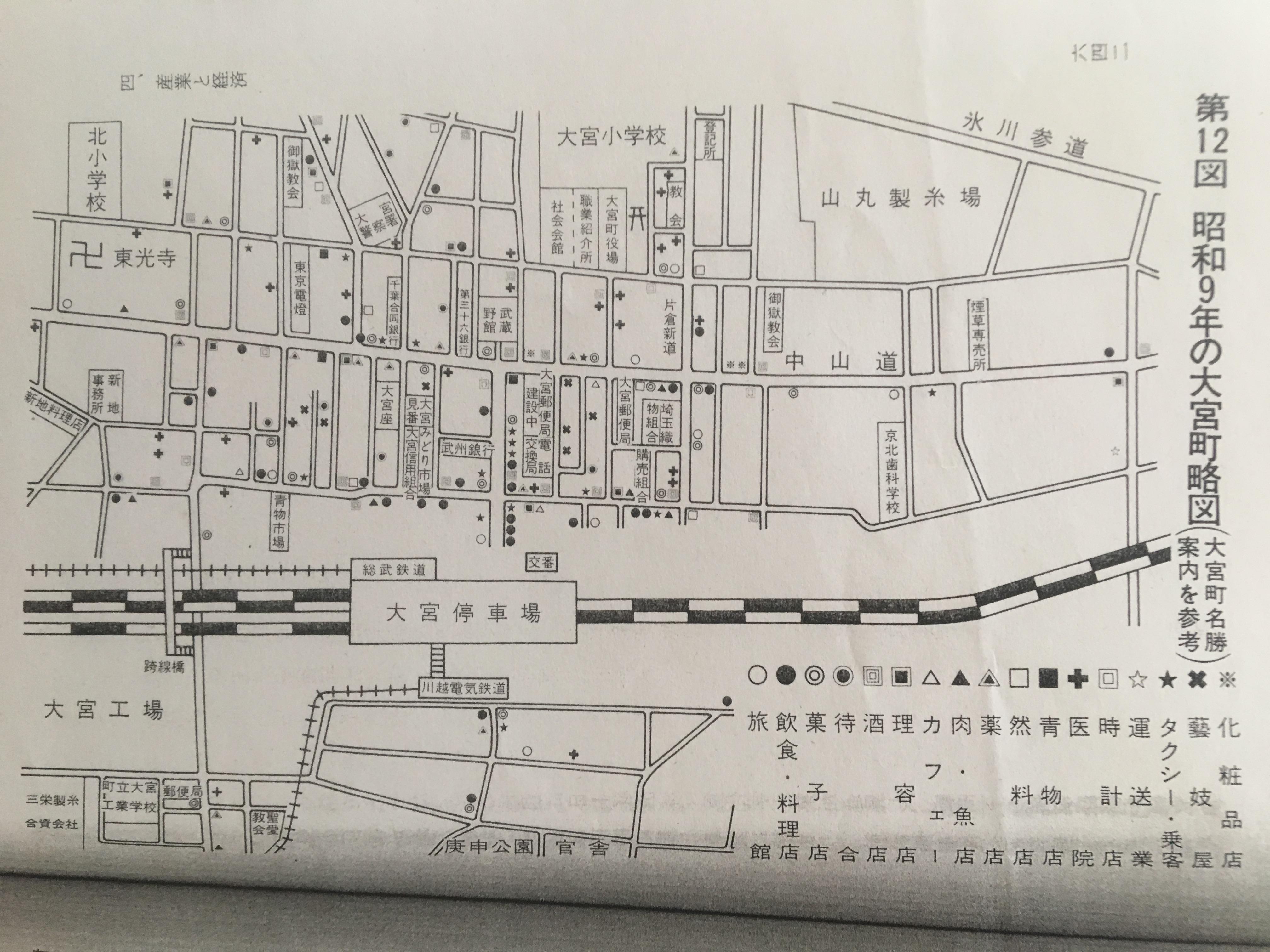 【愛と哀しみの埼玉の歴史】昔の大宮駅は池袋の真逆だった!?西武大宮線 その2