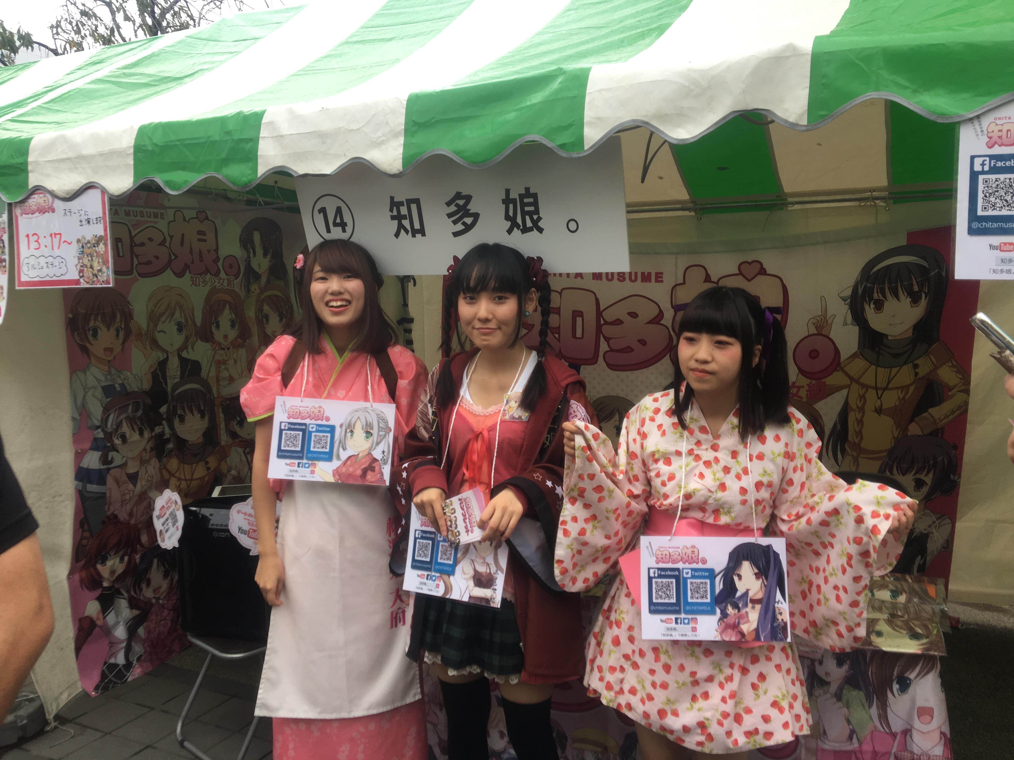 アニメ県埼玉ノススメ 第6回アニ玉祭が開催