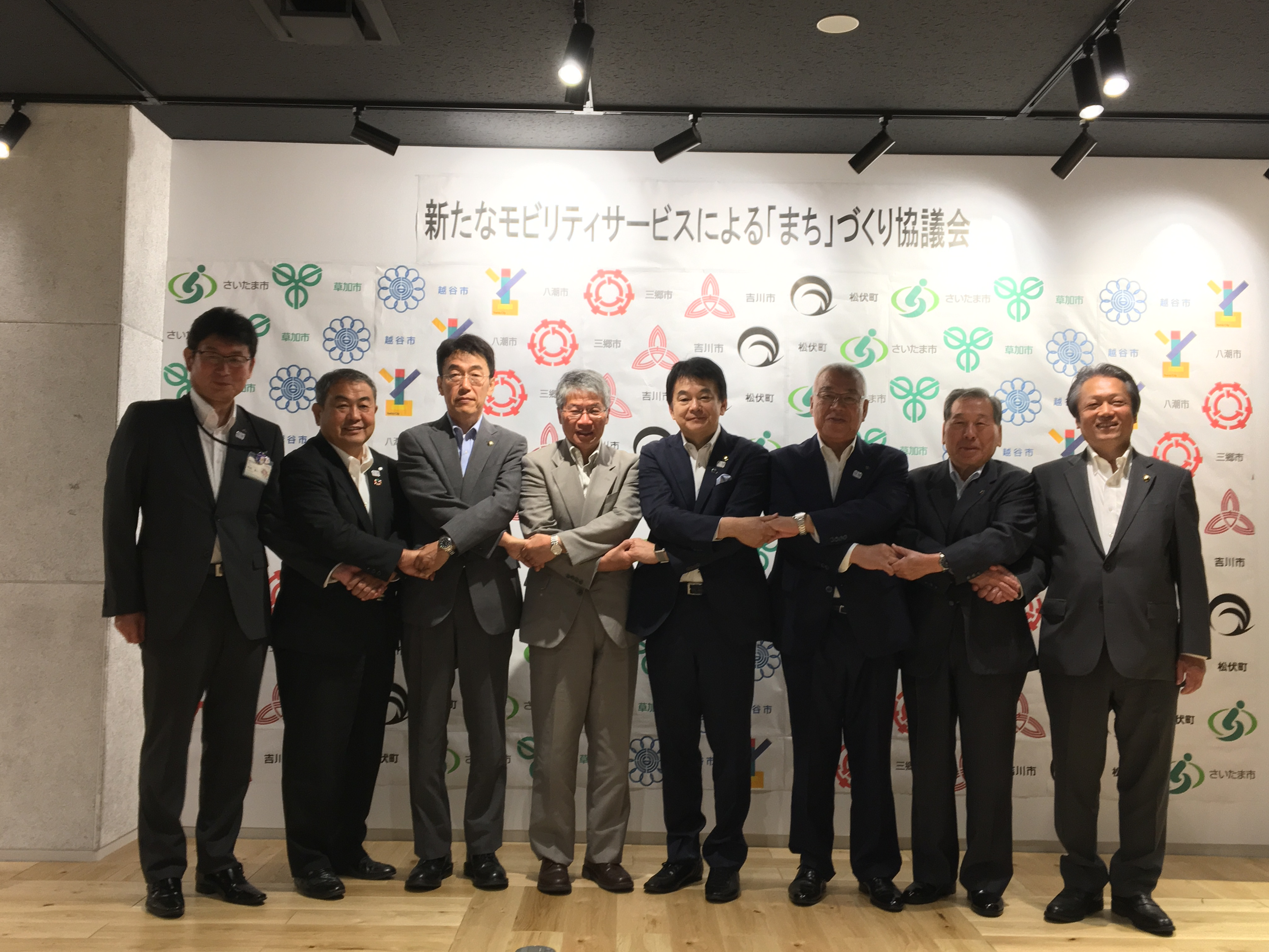 埼玉東部7市町が連携 新たなモビリティサービスによる「まち」づくり協議会設立