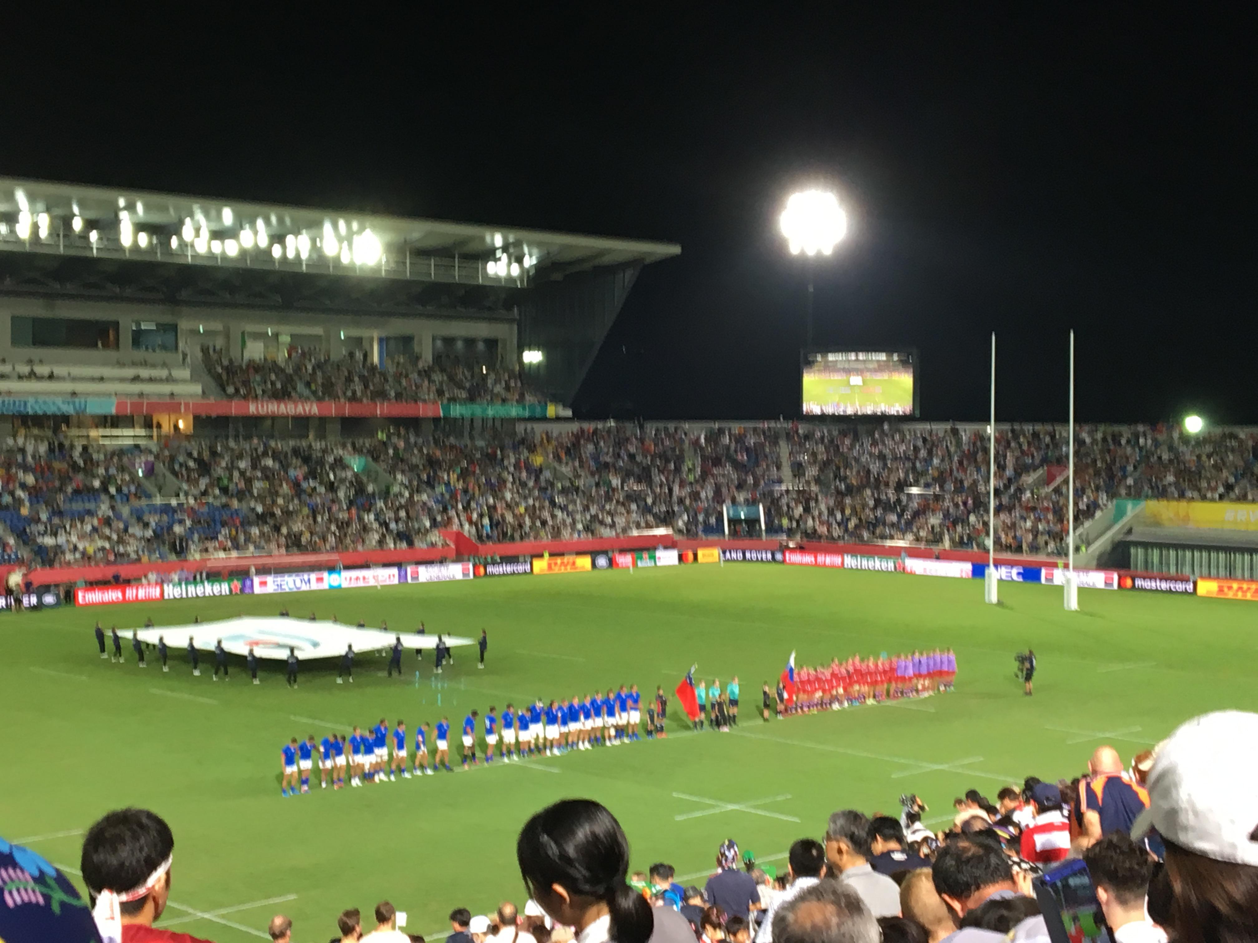世界のKUMAGAYAここにあり ラグビーW杯熊谷開催に行って来ました!