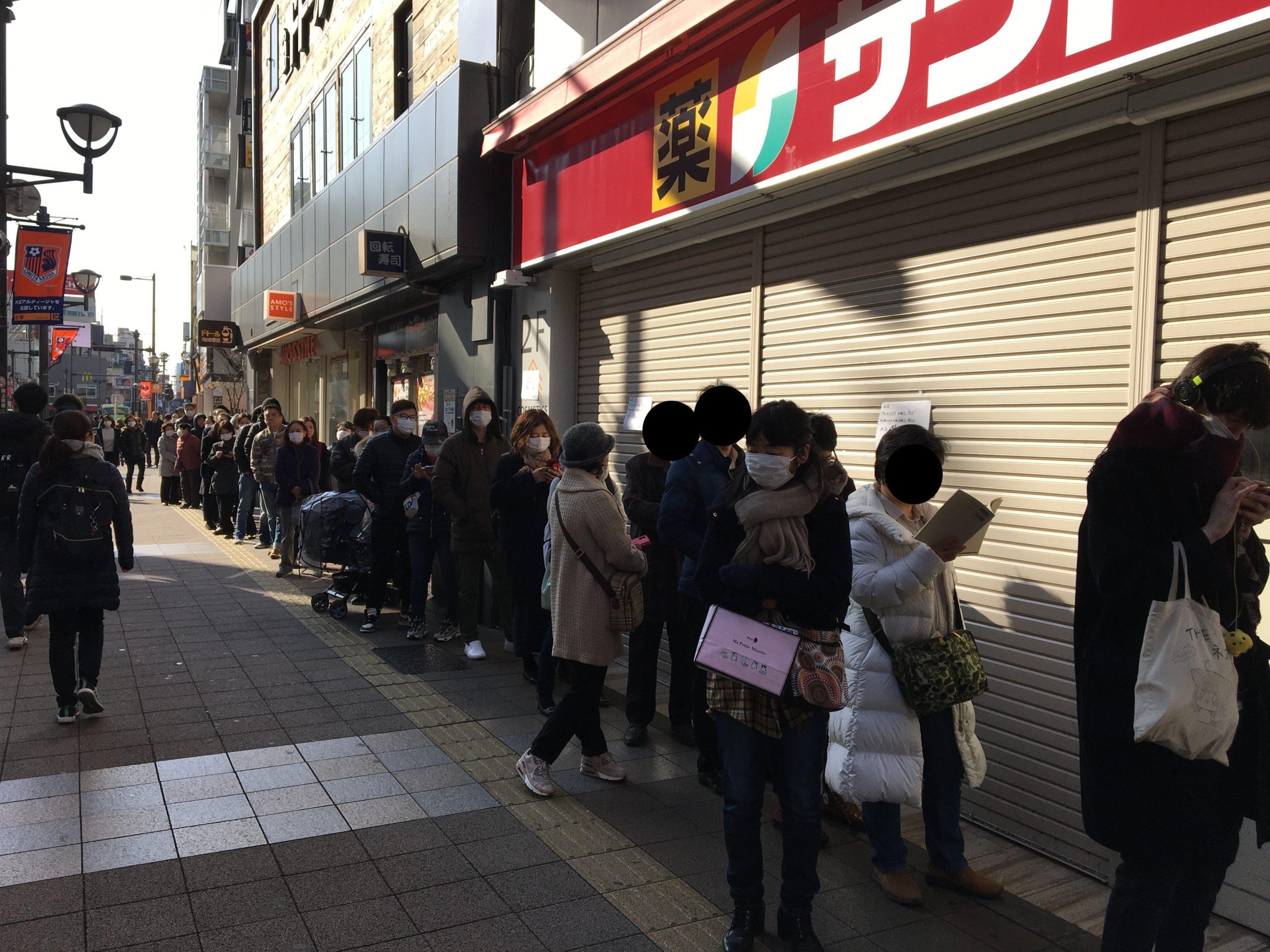 埼玉でも感染者確認ー新型コロナウイルスの予防&もしもの時には 個人・家庭編