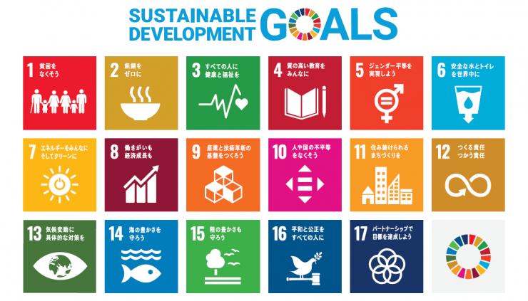 【日々是埼玉 2020/9/4】ワンチームで 埼玉県SDGs官民連携プラットフォーム会員募集中