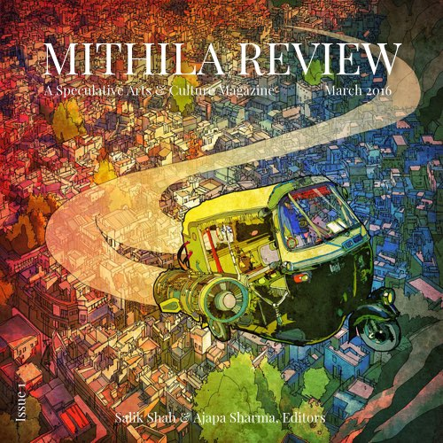 Mithila Review - Issue 1