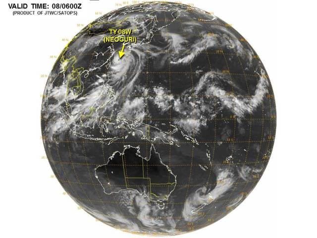 Full disk satellite image  of 8 July 2014 showing Typhoon NEOGURI over the far northwestern Pacific