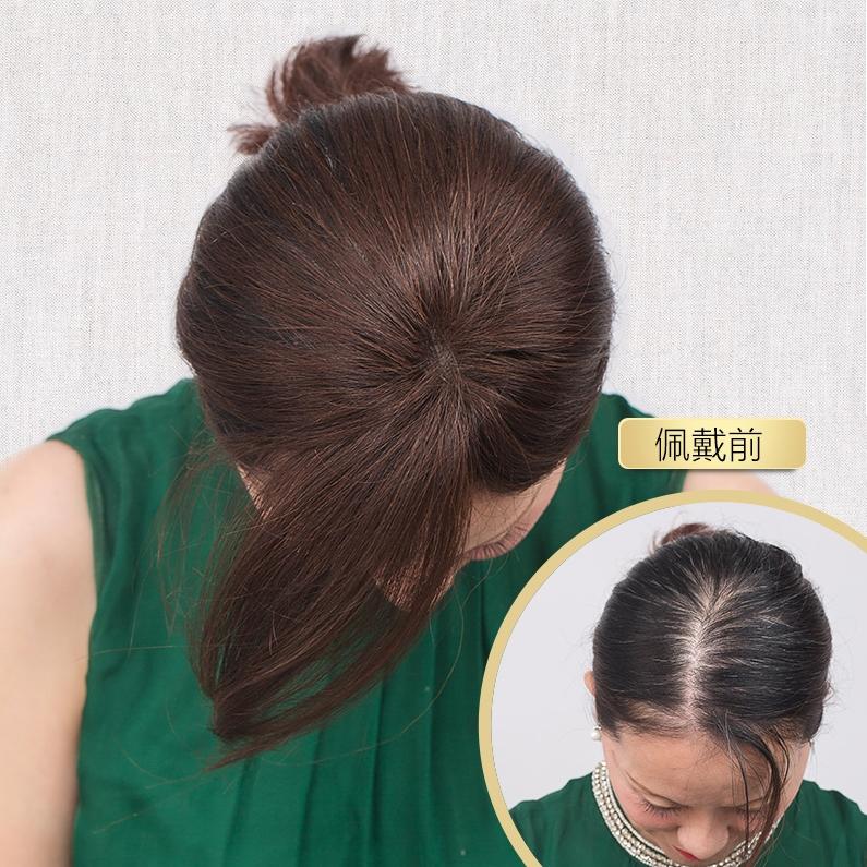 手織真髮補髮塊【612A20】【20cm】☆頭頂稀疏、蓋白髮、補髮線、布丁頭、頭頂補髮 - 米緹雅假髮專賣店