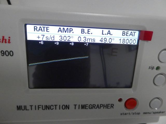 P1040123