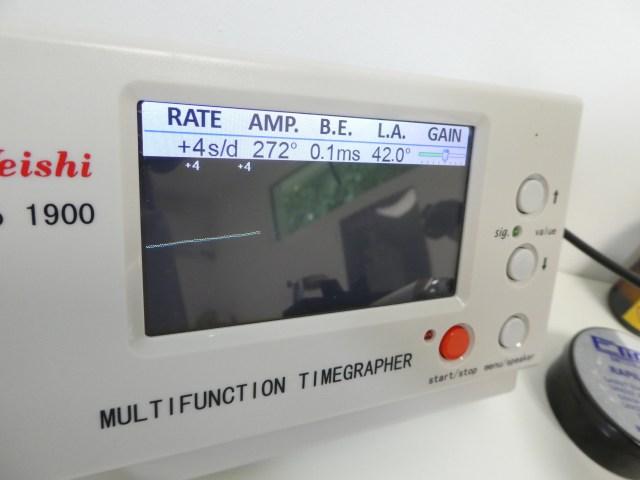 P1090271