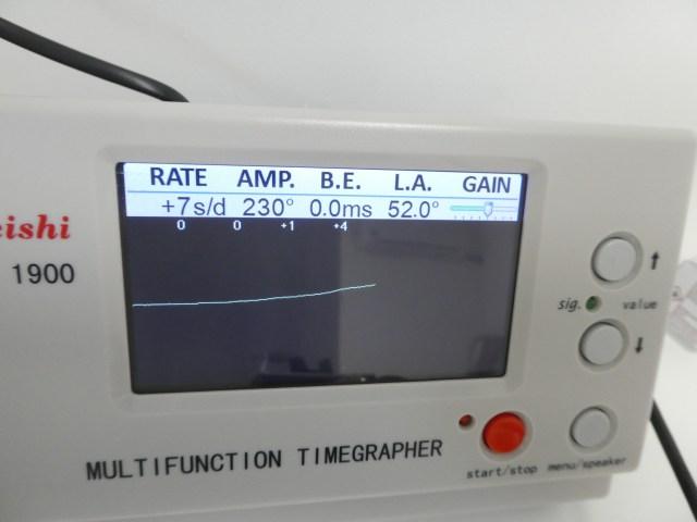 P1100915
