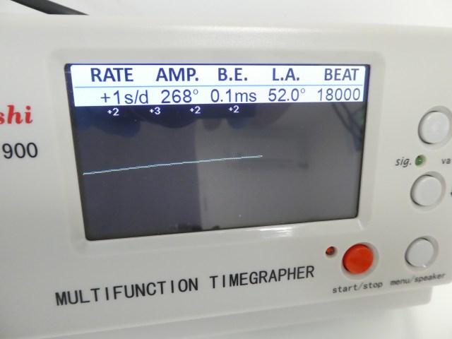 P1100934