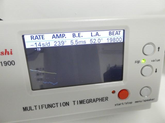P1120065
