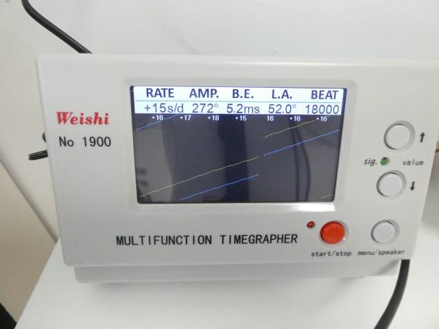 P1120562