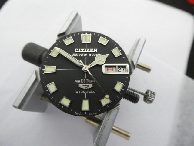 P1100262