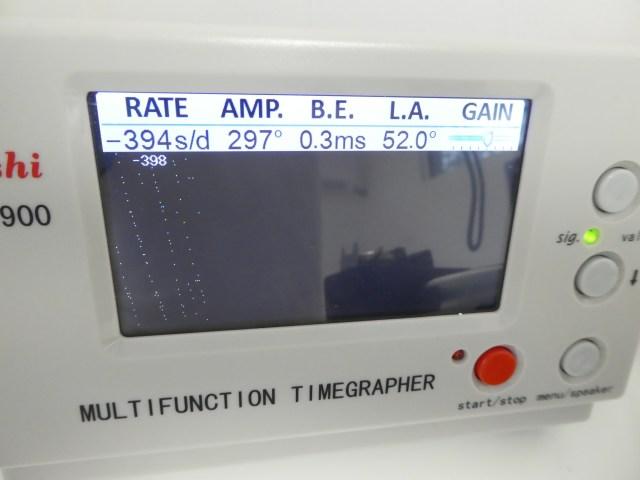 p1130409