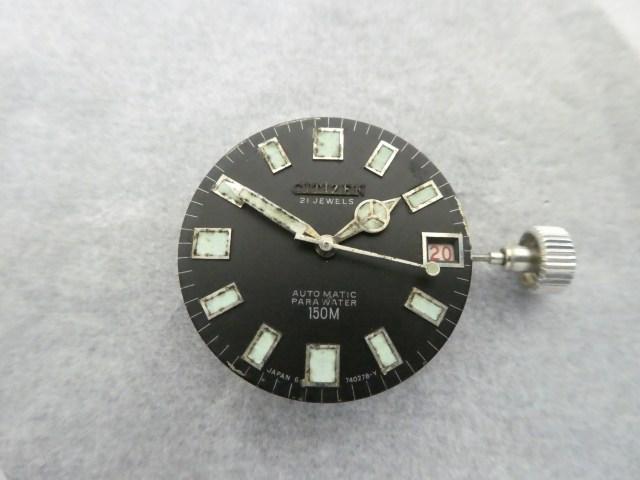 P1160404