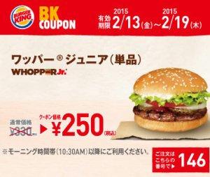 img_coupon03
