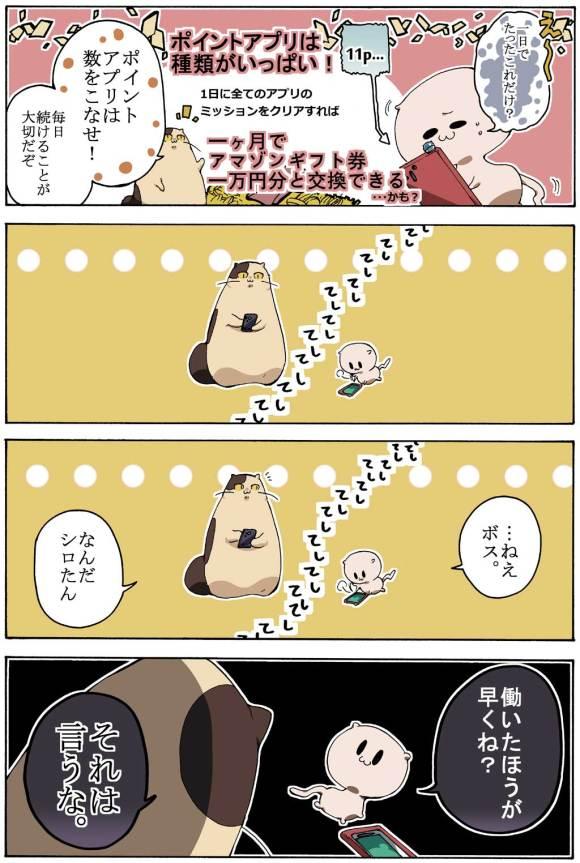 manga02