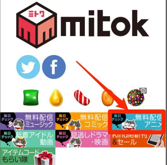 animecheck001