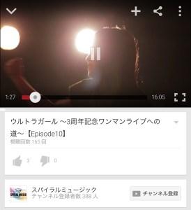 idol201505-3