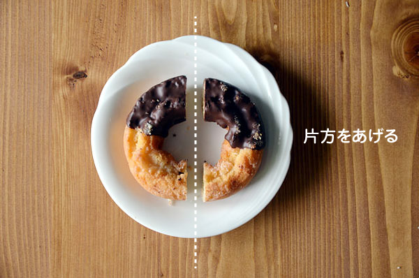 donutssomething03a