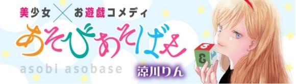 manga1112a