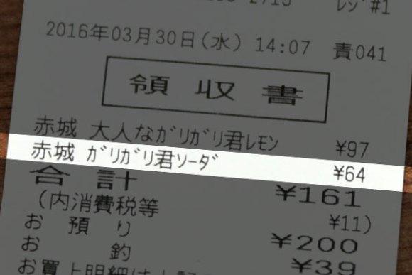 2016032095