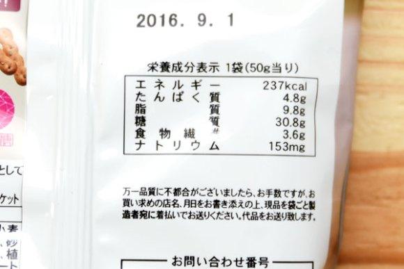 2016041412