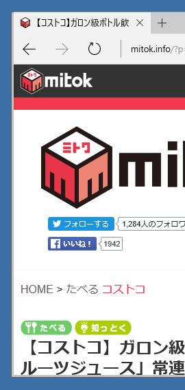 win01-09