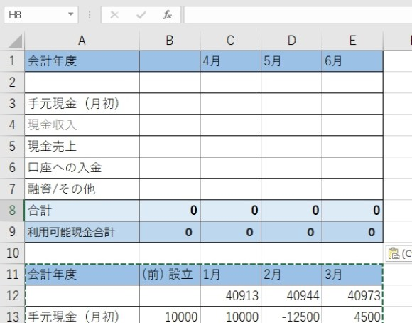 Excel067
