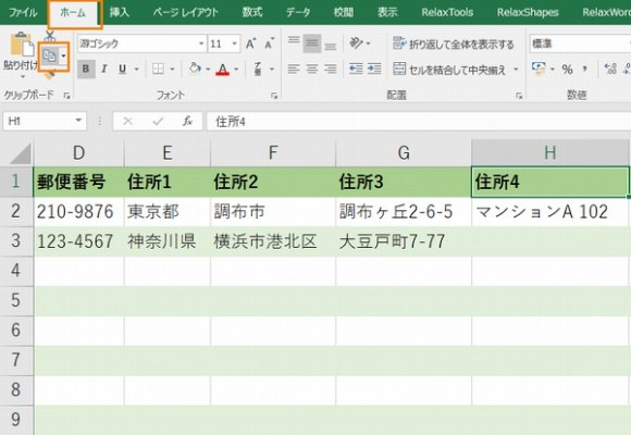 Excel079
