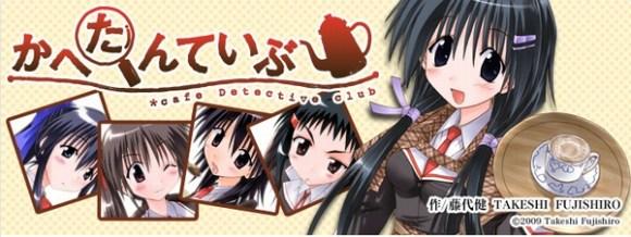 manga20160615