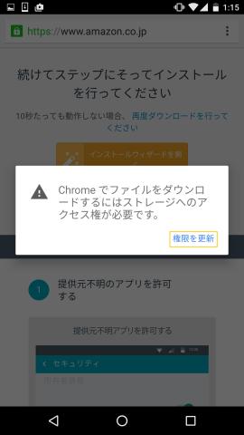 Screenshot_20160724-011505a