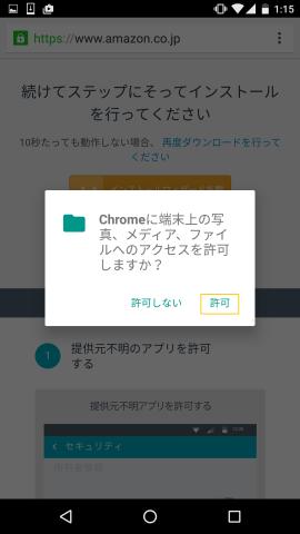 Screenshot_20160724-011512a