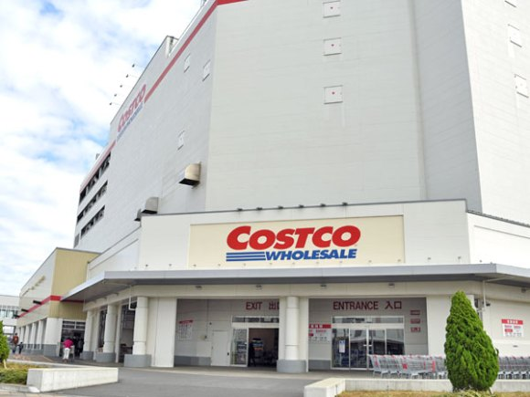 costco_souko