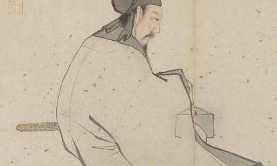 Lu Tung-Pin
