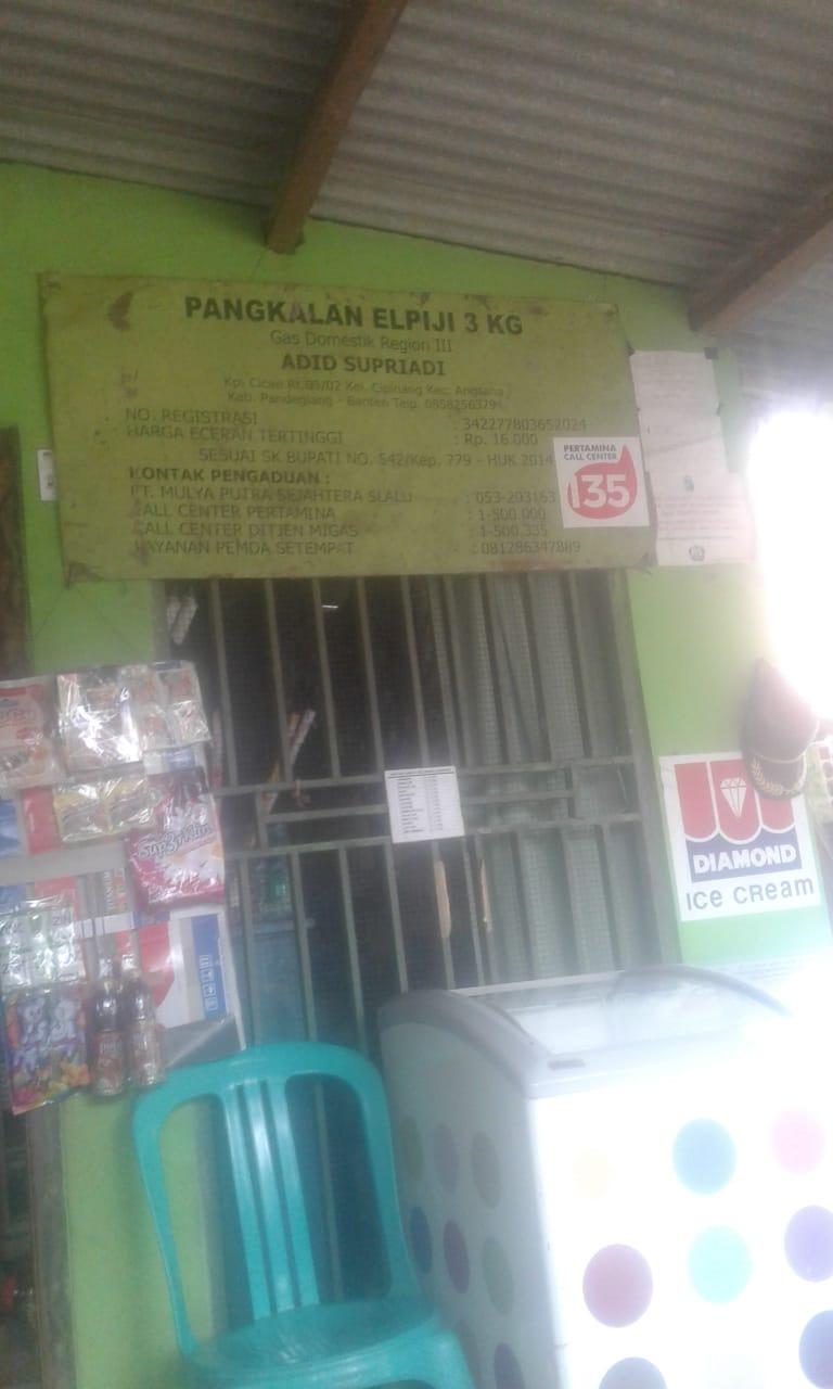 Gambar Tabung LPG 3 Kilogram Di Desa Cipinang Kerap Langka dan Harga Melambung Tinggi 15