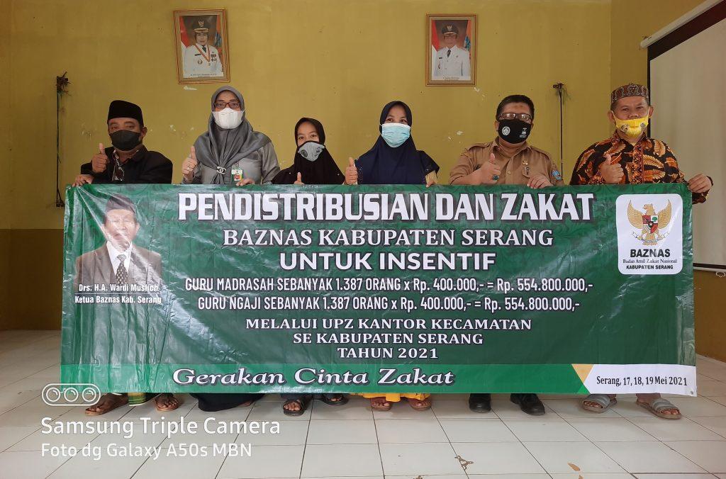 Gambar Baznas Kabupaten Serang Salurkan Bantuan kepada Guru Ngaji dan Guru Madrasah di Ciomas 1