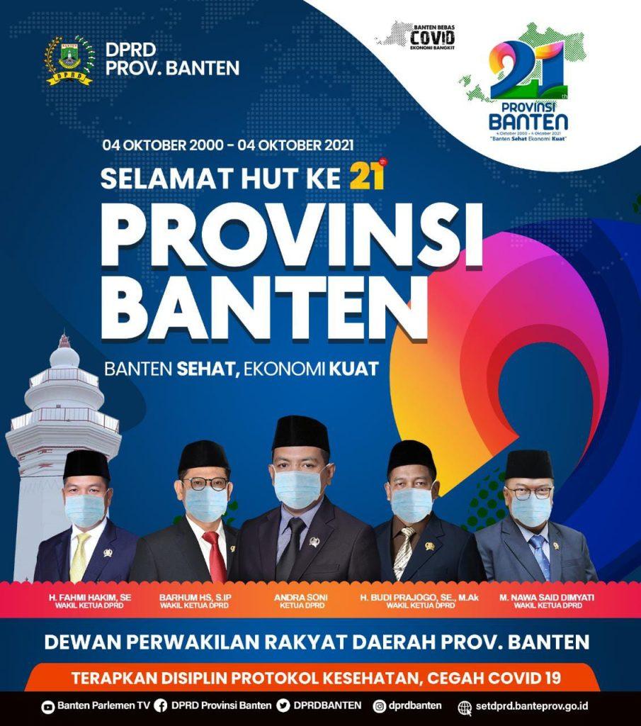 Gambar HUT Banten 2021 1