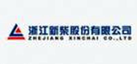 Brands Partnerships Forklift Spare Parts Cikarang - Xinchai