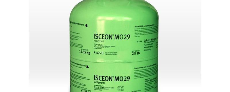 Spare parts Cooler - Compressor Chemours Freon MO29