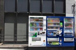 Vending Machines everywhere
