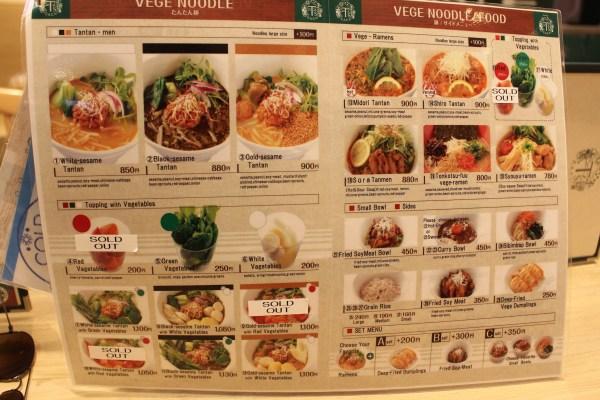 T's Tan Tan menu