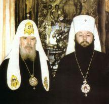 Alături de Patriarhul Alexei II-lea