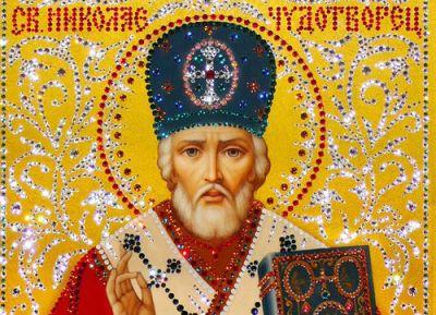 Sf Nicolae icoana