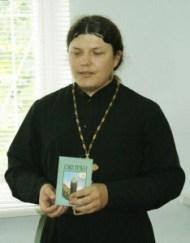 Augustin-Zaborosciuc-234x300