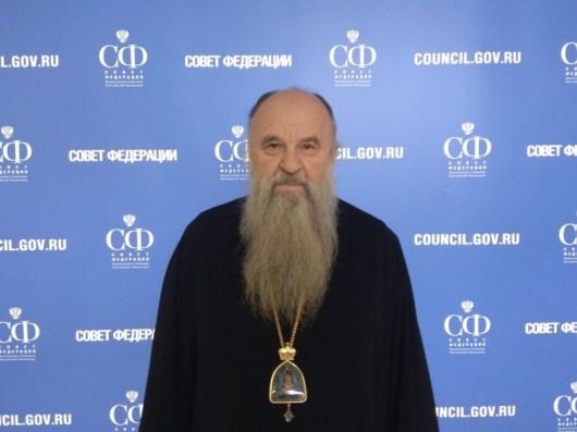Митрополит Варсонофий принял участие вo встрече, состоявшейся в Совете Федерации