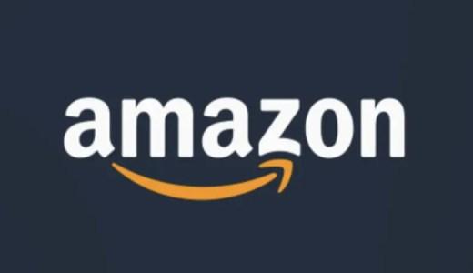 【amazon セール 次回】Amazonセールは終わったけど、次回セールに向け「お気に入り登録」して欲しい商品