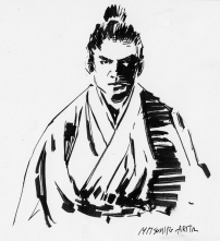 samuraidrawing