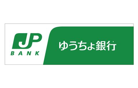 ゆうちょ銀行ATM | お臺場 ダイバーシティ東京 プラザ