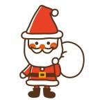 クリスマスのサンタはいつまで?