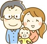 初めての銀行口座の作り方(赤ちゃん編)